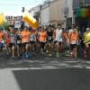 Se corrió la novena edición de la maratón del CEF